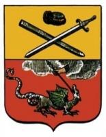 Исторический герб Егорьевска