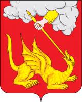 Современный герб Егорьевска