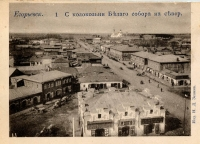 Город Егорьевск. История основания. Население