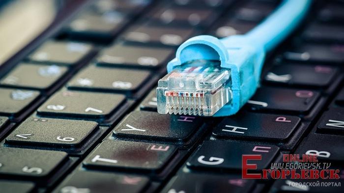 Как узнать какой интернет есть в доме