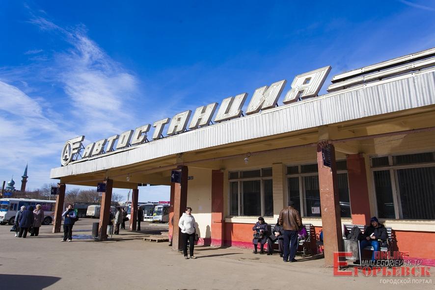возгораний Якутии нижний новгород саранск от московского вокзала медицинской реабилитации