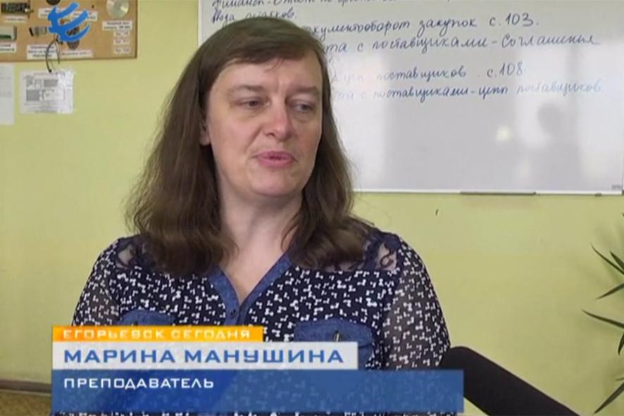 Егорьевск знакомства egorievsk tv знакомства транс минск
